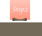 Step2 確認画面に遷移しますので入力内容に誤りが無いかご確認ください。