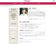 1512yoshie-ariyoshi-ABeauty