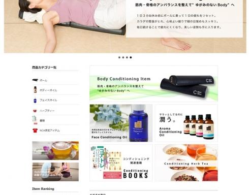 201601site-top
