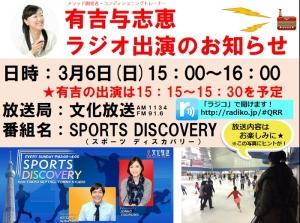 20160306sports-d