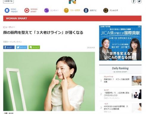 1604woman-online