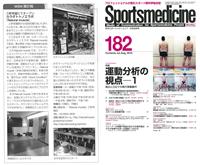 1608sportsmedicine