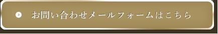 有吉与志恵メソッドの詳細はこちら
